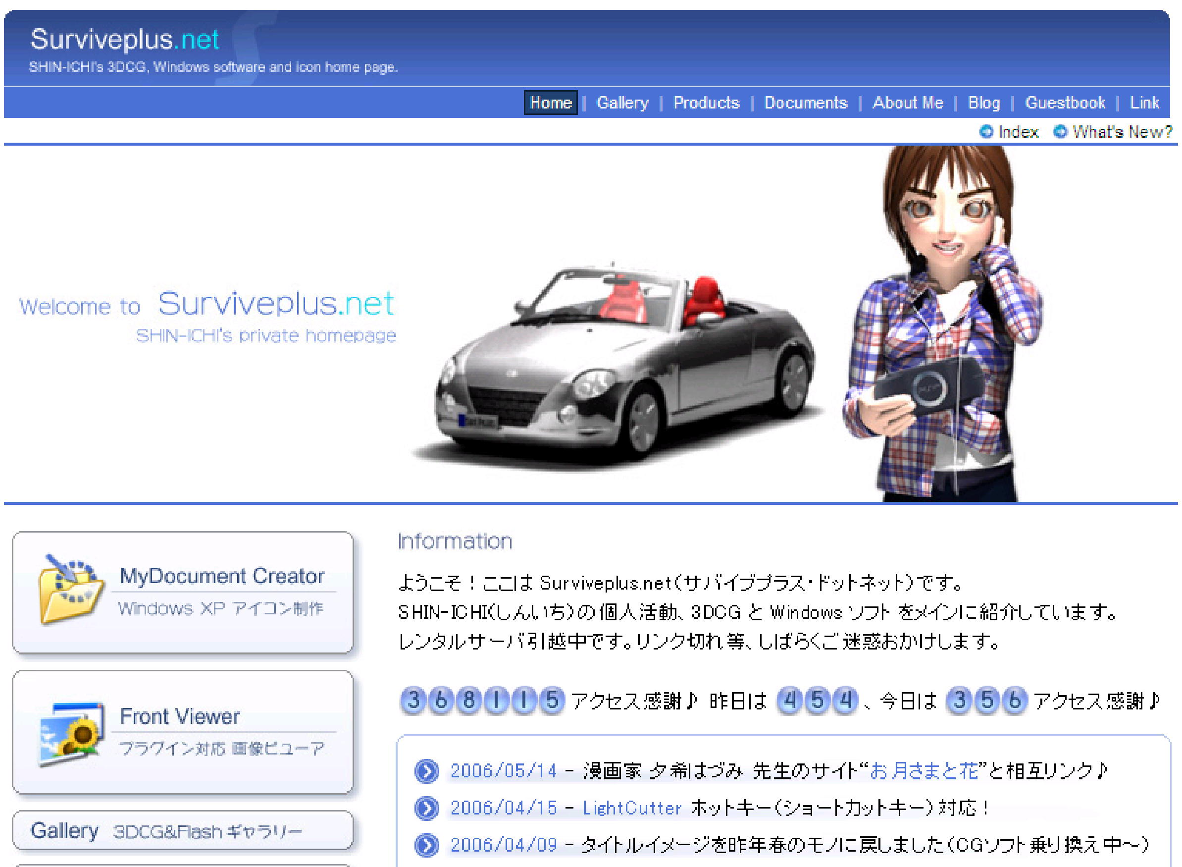 Surviveplus.net