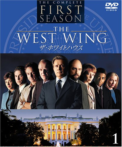 West Wing1