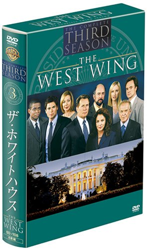 West Wing3